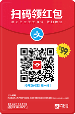 微信二维码宣传海报